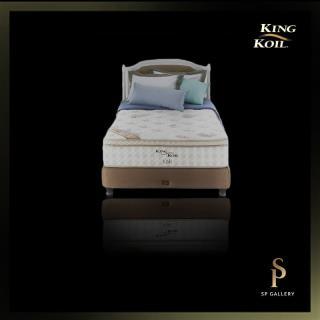 king koil kid single set 14112443205