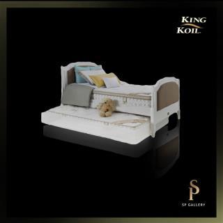 king koil kid set duo 14120227662