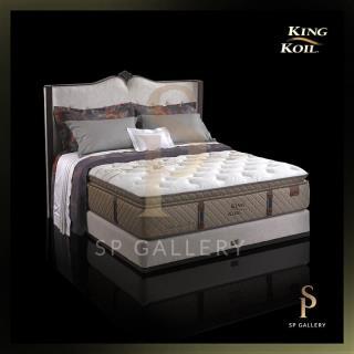 king koil international classic 07033354626